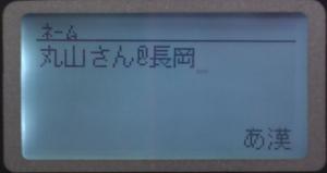 UR_MR06.jpg