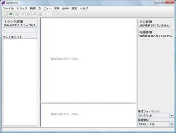 appl-01.jpg