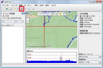 appl-05.jpg