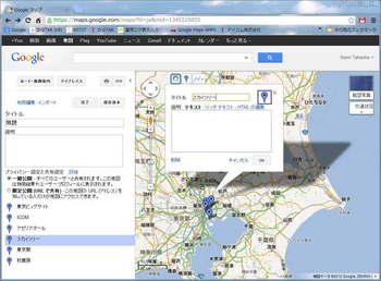 GPS5.jpg
