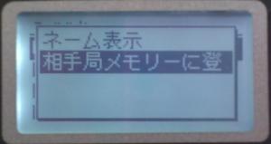 UR_MR03.jpg