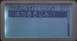 UR_MR07.jpg
