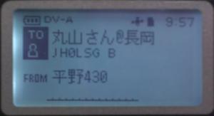 UR_MR09.jpg